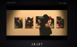 arart1